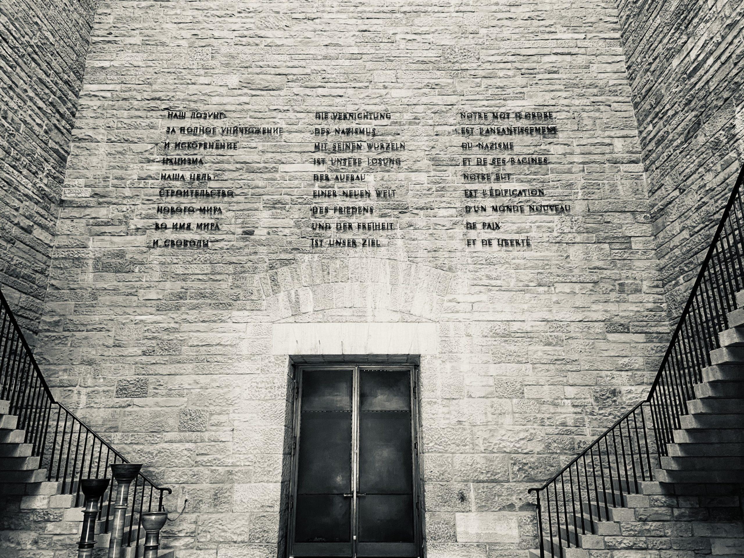 Buchenwald-Schwur im Glockenturm der Nationalen Mahn- und Gedenkstätte Buchenwald